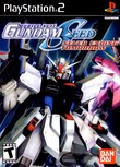 Mobile Suit Gundam Seed: Never Ending Tomorrow boxshot