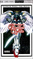 Endless Waltz Gundam Wing: The Movie boxshot