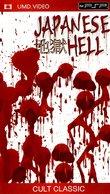 Japanese Hell boxshot