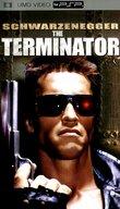 Terminator boxshot