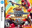 Yu-Gi-Oh! 5D's World Championship 2011: Over the Nexus boxshot
