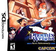 Phoenix Wright: Ace Attorney boxshot