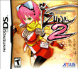 Izuna 2: The Unemployed Ninja Returns boxshot