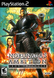 Nobunaga's Ambition: Iron Triangle boxshot