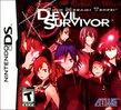 Shin Megami Tensei: Devil Survivor boxshot