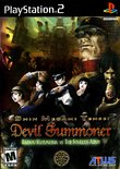 Shin Megami Tensei: Devil Summoner - Raidou Kuzunoha vs. the Soulless Army boxshot