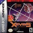 Classic NES Series: Xevious boxshot