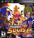 Mugen Souls boxshot