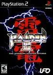 Raiden III boxshot