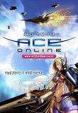 Ace Online boxshot