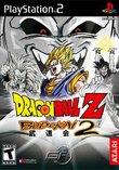 Dragon Ball Z: Budokai 2 boxshot