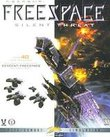 Descent: FreeSpace - Silent Threat boxshot