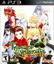 Tales of Symphonia Chronicles boxshot