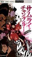 Samurai Champloo: Episodes 7 & 8 (Vol. 4) boxshot