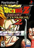 Dragon Ball Z: Budokai Tenkaichi 2 boxshot