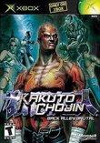 Kakuto Chojin boxshot