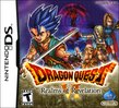 Dragon Quest VI: Realms of Revelation boxshot