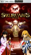 Sakura Wars: The Movie boxshot