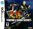 Tenchu: Dark Secret boxshot