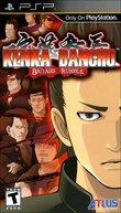Kenka Bancho: Badass Rumble boxshot