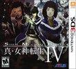 Shin Megami Tensei IV boxshot