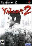 Yakuza 2 boxshot
