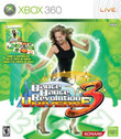 Dance Dance Revolution Universe 3 boxshot
