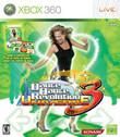 Dance Dance Revolution Universe 3 boxshot