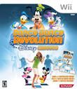 Dance Dance Revolution Disney Grooves boxshot