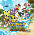 Pokemon Ranger: Guardian Signs boxshot