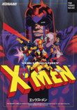 X-Men Arcade boxshot