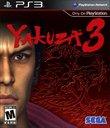 Yakuza 3 boxshot