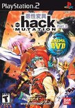 .hack//MUTATION part 2 boxshot