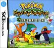 Pokemon Mystery Dungeon: Explorers of Sky boxshot