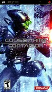 Coded Arms: Contagion boxshot