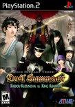 Shin Megami Tensei: Devil Summoner 2: Raidou Kuzunoha vs. King Abaddon boxshot