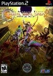 Shin Megami Tensei: Digital Devil Saga 2 boxshot