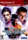 Virtua Fighter 4: Evolution boxshot