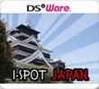 iSpot Japan boxshot