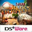 1001 BlockBusters boxshot