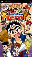 Hammerin' Hero boxshot