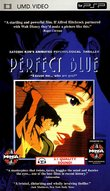 Perfect Blue boxshot