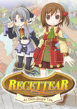 Recettear: An Item Shop's Tale boxshot