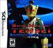 Shin Megami Tensei: Strange Journey boxshot