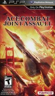Ace Combat Joint Assault boxshot