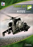 Take On Helicopters: Hinds boxshot