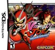 Viewtiful Joe: Double Trouble boxshot