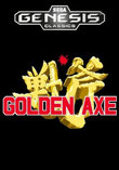 Golden Axe boxshot