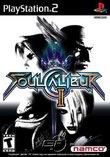 Soul Calibur 2 boxshot