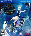 Deception IV: Blood Ties boxshot